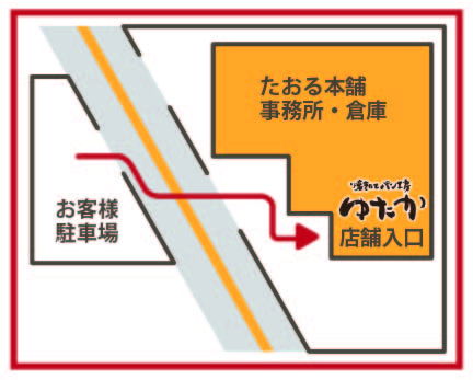 パン工房地図5_アートボード 1